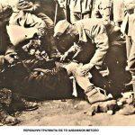 Η ΥΓΕΙΟΝΟΜΙΚΗ ΥΠΗΡΕΣΙΑ ΤΟΥ ΣΤΡΑΤΟΥ ΚΑΤΑ ΤΟΝ ΠΟΛΕΜΟ 1940-1941
