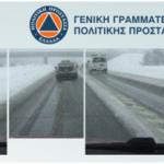 Οδηγίες προστασίας για Χιονοπτώσεις και Παγετούς