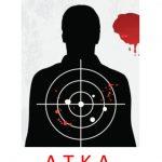 """Εκπαιδευτικό πρόγραμμα: Α.Τ.Κ.Α.  """"Αντιμετώπιση Τραύματος και αιμορραγίας"""""""