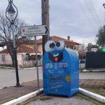 10 νέοι κάδοι ανακύκλωσης ενδυμάτων, υποδημάτων και παιχνιδιών στον Δ. Κατερίνης