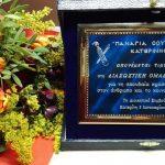 Η Διασωστική Ομάδα Πιερίας παρευρέθηκε και βραβεύτηκε στον ετήσιο χορό του Ποντιακού Συλλόγου Κατερίνης Παναγία Σουμελά