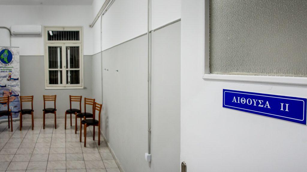 Αίθουσα Ν.2
