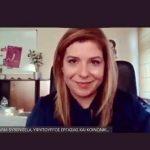 Διαδικτυακή σύσκεψη Αντιπεριφερειάρχη Πιερίας Σοφίας Μαυρίδου με την Υφυπουργό Εργασίας Μαρία Συρεγγέλα και γυναίκες-εκπροσώπους φορέων για θέματα ισότητας των Φύλων