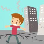 Σεισμοί Οδηγίες – Καταστροφές Οδηγίες Προστασίας(ενεργή καρτέλα) Φαινόμενο Καταστροφής